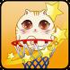 Cute Basketball Messenger by PiCAT Team