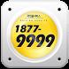 1877-9999 국민콜 대리운전 입니다. by 애드게이트