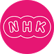 Learn Japanese NHK - Nihongo by nemohue
