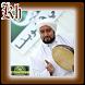 Sholawate Syekher Habib Syech by Khum Khum