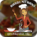 Rasoi Ni Rani Gujarati Recipes by Dynamic Softweb