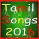 Top 100 Tamil Songs 2016 Hindi by guerbaoui