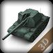 Танк Симулятор - Артиллерия 3D by IT Mid