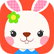 Bunny Rabbit: Furry Animal SPA by Princess Mobile Entertainment Limited