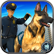 Police Dog vs Street Criminals