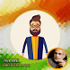 I Support Modi - I Support BJP - BJP DP Maker