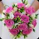 Wedding Bouquet Ideas by ZaleBox