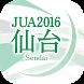 第104回日本泌尿器科学会総会 by Japan Convention Services, Inc.