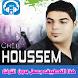 الشاب حسام بدون نت 2018 - Cheb Houssem by Sabitzer app