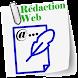 Cours de Rédaction web