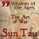 "Sun-Tzu's ""Art of War"" by Thomas Leavitt, 880 IT Services"