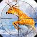 Deer Sniper Hunting 2018 : Free Deer Best Shooter