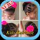Kid Hairstyles by nett studio