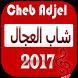 CHEB ADJEL 2017 ♥ by RAYsoft