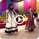 Wedding Dance by Hello Media Apps