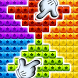 Toys Cubes Blast: Collapse Logic Puzzles Block Pop by match games blast