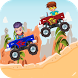 Monster Truck Hill Climb Race by JackRowe