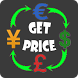 GetPrice-Global Conversion App by SKMobileApps