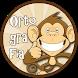 El gran juego de Ortografía by The city of the apps