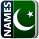 Islamic Baby Names Meanings by superappsforall