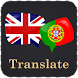 English Portuguese Translator by Translate Apps