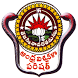 Andhra University by The Registrar, Andhra University, Visakhapatnam