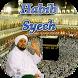Ceramah Dan Shalawat Bersama Habib Syech 2017 by Nadiv Kanz
