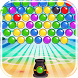 Shoot Bubble Deluxe by Bubble Shooter Game Studio