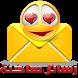 رسائل حب رومانسية و ساخنة by pablo suena