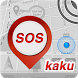 Family SOS tracker by KAKU