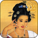 Famous Chinese Paintings by Space-O Infoweb, Inc