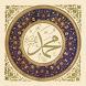 Rawi Maulid Nabi by Ikhwan Sundra