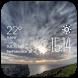 Dawwar weather widget/clock by Widget Studio