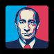 Спроси Путина Full