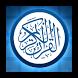 القران الكريم بالصوت والصورة by mohamad.ibrahem
