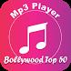 Top 50 Bollywood Songs 2017 by Pinut App