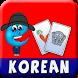 Korean Baby FlashCard For Kids by EFlashApps, LLC