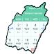 Manipuri Calendar 2015-16 by amraanta