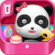 Cleaning Fun - Baby Panda by BabyBus Kids Games