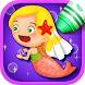 Kids Color Book: Mermaid Story by Sky Castle Apps Inc