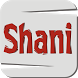 Shani Chalisa - English by Android Gems