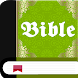 Spurgeon Bible commentary by BIBLE Free