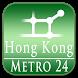 Hong Kong (Metro 24) by Dmitriy V. Lozenko