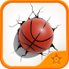 Basketball Professional by Games dreams88