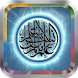 Halal Islamic Ringtones MP3 by Holy Islamic Apps