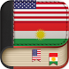English to Kurdish Dictionary by Android Region