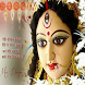 Durga Chalisa, Aarti Wallpaper by Lakshya