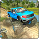 Offroad Monster Truck Driving by Wallfish Inc.