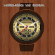 WobbleWatches Premium Pack 1 by WobbleWatches