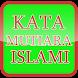 Kata Mutiara Islami Bijak by Mrbarger